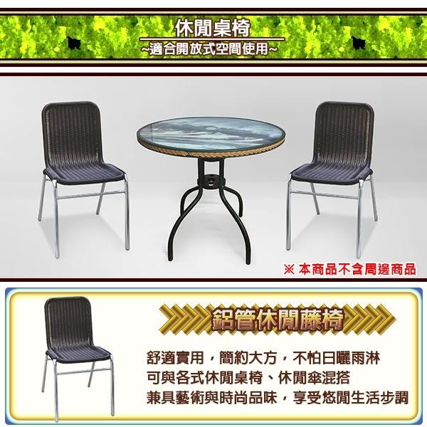 【 C . L 居家生活館 】Y827-2 鋁管休閒藤椅 (咖啡色/L型/單台)