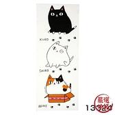 【日本製】貓咪三兄弟系列 拭手巾  白色 SD-7111 - 日本製 貓咪三兄弟系列