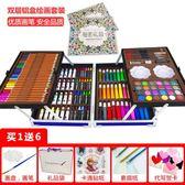 水彩筆畫筆美術學習用品畫畫工具兒童繪畫套裝禮盒小學生生日禮物 七色堇