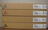 理光 RICOH 原廠碳粉匣一組4色 MP C3002 C3302 C3502 C3302 C5002 C5502
