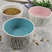 2個寵物陶瓷碗單碗狗盆水碗糧碗可愛寵物用品【聚寶屋】