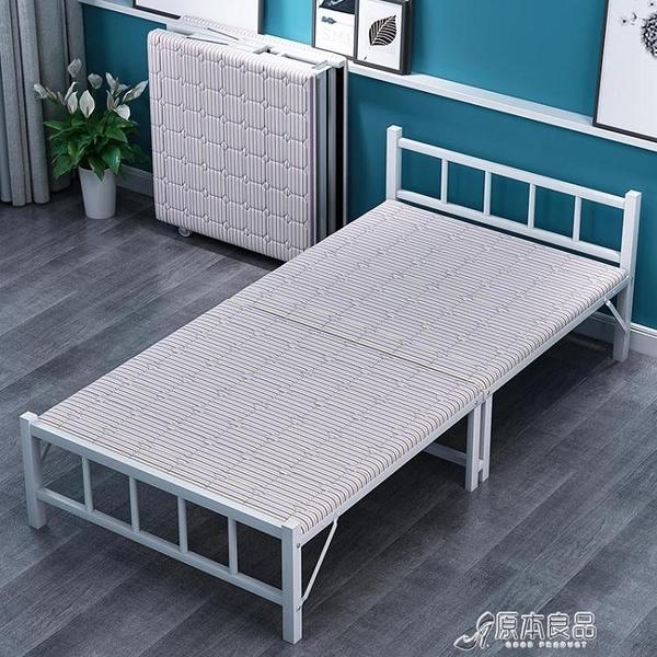折疊床 折疊床單人床辦公室午休午睡家用1.2米雙人簡易出租房便攜硬板床YYJ 快速出貨