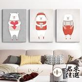 單幅 客廳掛畫裝飾壁畫背景墻壁畫掛畫臥室小清新【君來佳選】