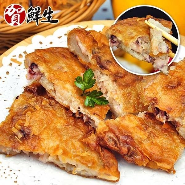 【南紡購物中心】賀鮮生-什錦魷魚燒海鮮蝦餅8片(200g/片)