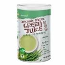 買1送1【歐特】有機青汁植物纖穀奶430g~共2罐