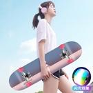 專業滑板初學者短板成人男孩女生 cf...