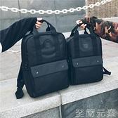 後背包男簡約時尚潮流男士手提背包初中學生書包女休閒旅行電腦包 至簡元素