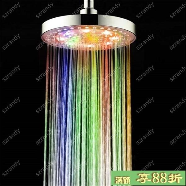 七彩蓮蓬頭 新款8寸圓形LED七彩噴頭 發光花灑 浴室頂噴 淋浴噴頭頂噴