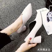 韓版秋季新款粗跟純色套腳OL風氣質尖頭淺口高跟工作鞋 DN18679【大尺碼女王】