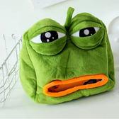 全館免運創意卡通悲傷青蛙公仔家用面紙套車用紙盒抽毛絨禮物