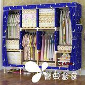 衣櫥 簡易衣柜簡約現代經濟型組裝布藝布衣柜實木牛津布收納掛衣櫥單人