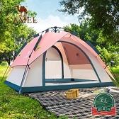 戶外帳篷加厚全自動彈開便攜式野餐野外防雨公園露營裝備【福喜行】