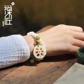 禪木匠天然白玉菩提手串蓮花單圈菩提根民族風佛珠男女士飾品手鍊 生日禮物