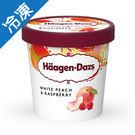 哈根達斯白桃覆盆子冰淇淋品脫473ML【...