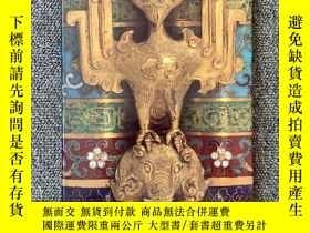 二手書博民逛書店2011年Early罕見Chinese metalwork in gold and silver: works o