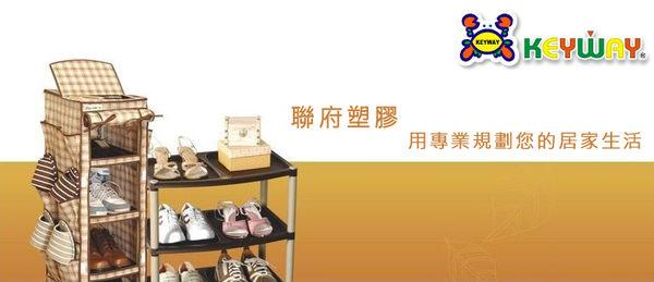 【Keyway】P5-0036精品紳士鞋盒