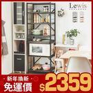 電器櫃 廚房收納 電器架 廚櫃 收納架【...