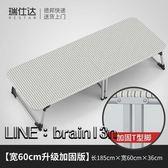 瑞仕達折疊床板式單人家用成人午休床辦公室午睡床簡易硬板木板床躺椅(818來一發)