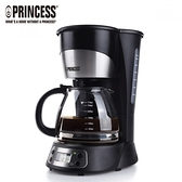 【PRINCESS|荷蘭公主】可預約美式咖啡機/750ml 242123