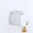 【 麗室衛浴】美國 KOHLER TOOBI 有蓋 廁紙架(鉻) 可置物 K-15466T-CP
