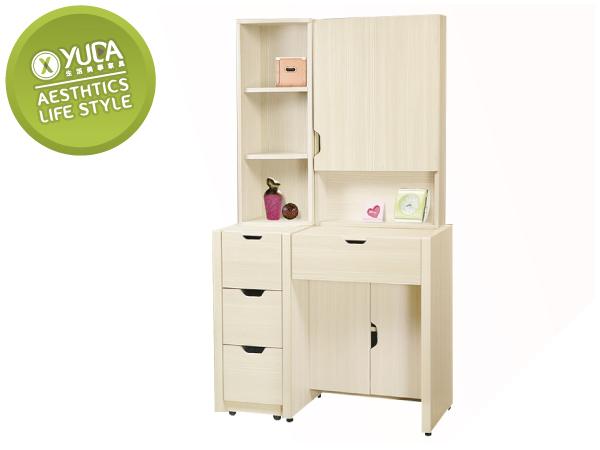 【YUDA】 瑞典 原切 雪松 木心板 3尺 化妝台/鏡檯/妝台 含椅 I0X 218-14