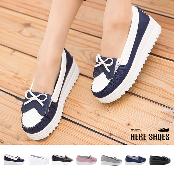 [Here Shoes]2色 馬卡龍色系 莫卡辛流蘇蝴蝶結 舒適厚底增高4.5CM鬆糕鞋 小白鞋◆MIT台灣製─KTPA906
