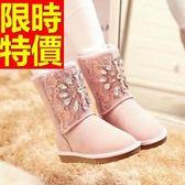 中筒雪靴-磨砂圖案鉚釘真皮女靴子2色62p56[巴黎精品]