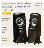 SANYO三洋2.0聲道多媒體電腦喇叭-雷之音