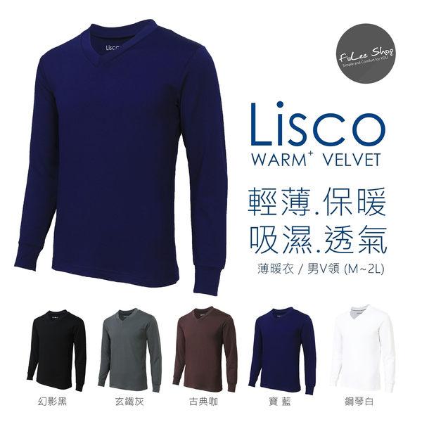 Lisco 保暖衣 男V領 吸濕排汗 大尺碼彈性佳 內刷毛抗寒 衛生衣 發熱衣【FuLee Shop服利社】