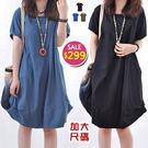 BOBO小中大尺碼【1673】寬版斜鈕扣短袖洋裝 共4色 現貨