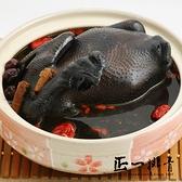 正一排骨 何首烏黑鑽雞(2600g_中藥燉烏骨全雞)蘋果日報得獎年菜
