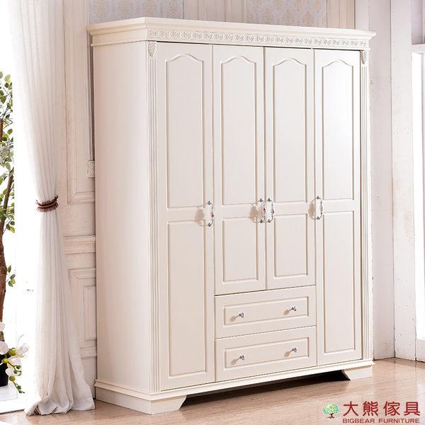 【大熊傢俱】杏之韓 HE004 韓式 四門衣櫃 衣櫥 儲物櫃 鄉村田園風 收納櫃 法式 另售床台