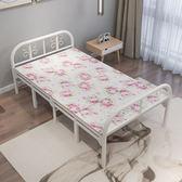床架 折疊床雙人單人床家用成人午休簡易便攜硬木板四折床辦公室午休床 傾城小鋪