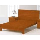 床架 床台 AT-70-5 寶拉5尺柚木色雙人床 (不含床墊) 【大眾家居舘】