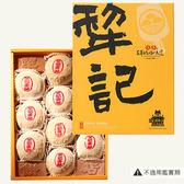 犁記香菇素餅(素食)-10入