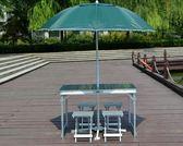 桌椅 全鋁合金折疊桌椅 戶外折疊野餐燒烤桌 便攜式宣傳桌椅套裝 igo城市玩家