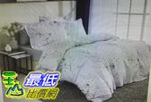 [COSCO代購 如果售完謹致歉意]  促銷至1月21日 W118045 Don Home 雙人長絨棉被套床包六件組 -清雅