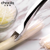 蔥絲刀切蔥器不銹鋼多功能切菜器刨絲蔥花刀創意廚房小工具神器
