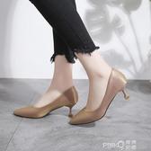 夏季氣質綢緞尖頭細跟高跟鞋女淺口中跟職業工作單鞋優雅宴會女鞋  (pink Q 時尚女裝)
