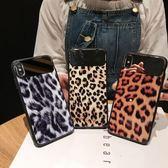 歐美豹紋款補化妝鏡面鋼化玻iphone7/8plus手機殼適用蘋果XS MAX【韓衣舍】