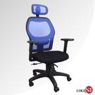 邏爵LOGIS~玻利維亞護腰PU棉座墊椅 辦公椅 電腦椅 工學椅【652N】
