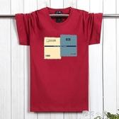 夏季新款男短袖 背心 T恤 加肥加大碼 寬鬆短袖t恤 潮服時尚男裝『櫻花小屋』