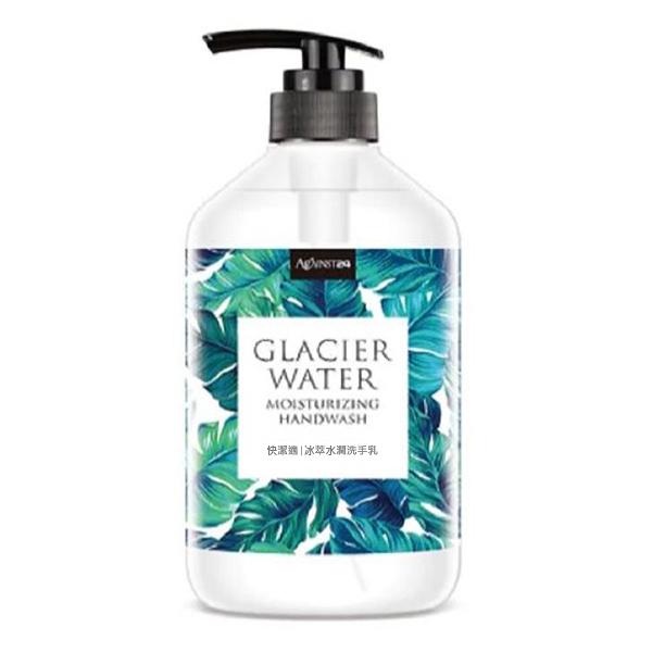快潔適冰萃水潤洗手乳700ml【康是美】