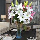 假花百合模擬花束單支客廳室內茶幾裝飾品擺設花藝擺件花瓶插花 小艾時尚