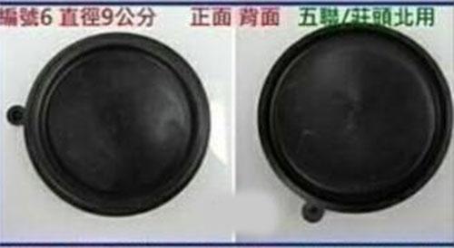 【PK廚浴生活館】高雄 熱水器零件 水盤皮 櫻花 林內 莊頭北 寶田 喜特麗 適用 實體店面
