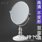 化妝鏡/高清雙面桌面可愛公主鏡旋轉梳妝放大鏡子 [HZJ]-13