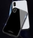 OPPO R15/R11/R17/Find X手機殼 防摔鋼化玻璃保護套潮流 時尚美觀 全包簡約男女款外殼保護套