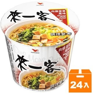 來一客 肉燥菠菜風味 67g (24入)/箱