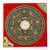 純銅羅盤風水盤8寸高精度專業綜合羅經儀指南針八卦盤擺件綜合盤  時尚教主