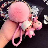 店慶優惠兩天-汽車鑰匙扣女士甜美毛絨球娃娃掛件情侶一對圈環個性韓國可愛創意